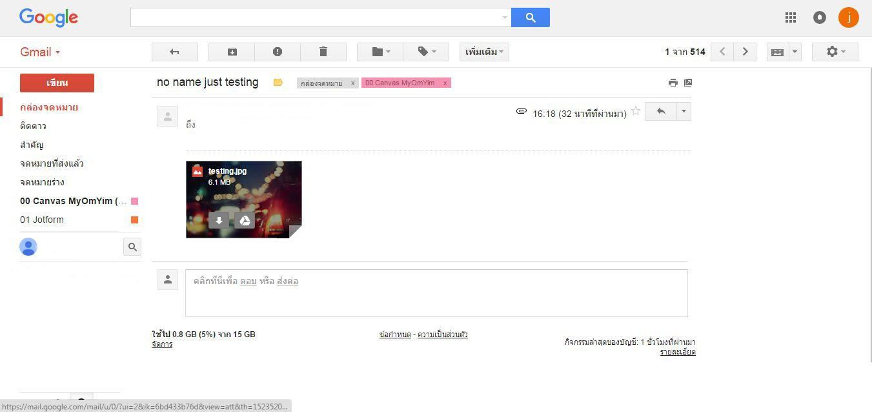 upload_gmail